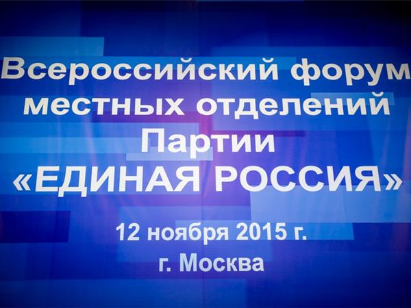 И.Метшин учавствует воВсероссийском консилиуме местных отделений «Единой России»