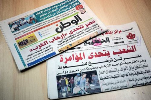Насевере Синайского полуострова в итоге теракта погибли девять человек