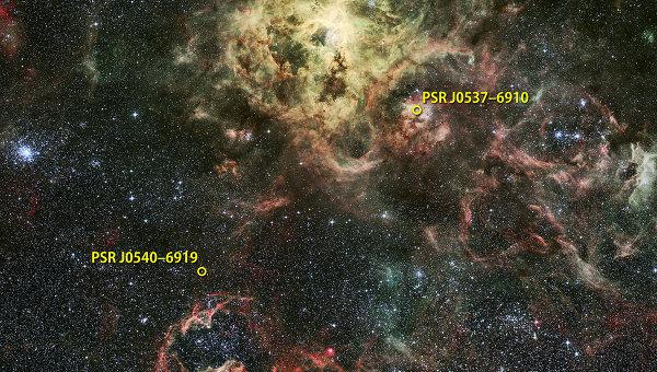 Запределами нашей галактики найден рекордный гамма-пульсар