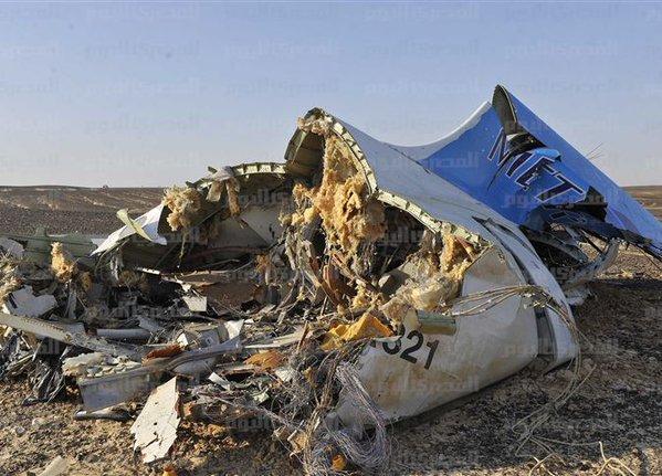 ВЕгипте начали перевозить обломки русского авиалайнера сСиная вКаир