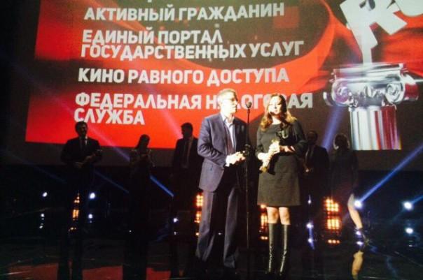 22:24 0 4  Активному гражданину дали премию РунетаВо вторник стали известны лауреаты награды в области высоких