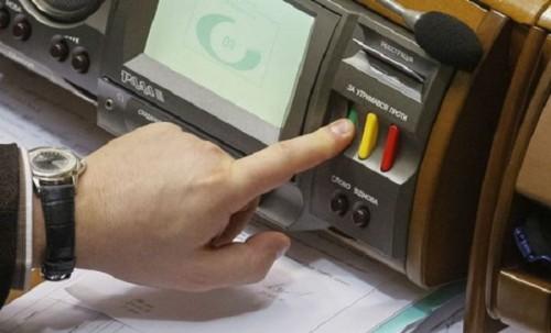 Стали известны имена депутатов, которые проголосовали против «антидискриминационного» законодательного проекта