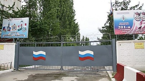 Русский военный напочве ревности убил гражданку Таджикистана