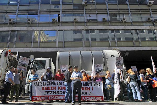 ВГреции из-за забастовки закрылись все школы и больницы