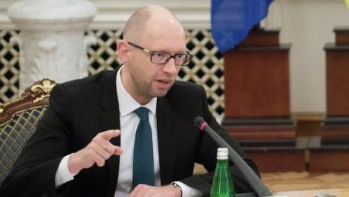 Российская Федерация может объявить дефолт Украинского государства заневыплату долга