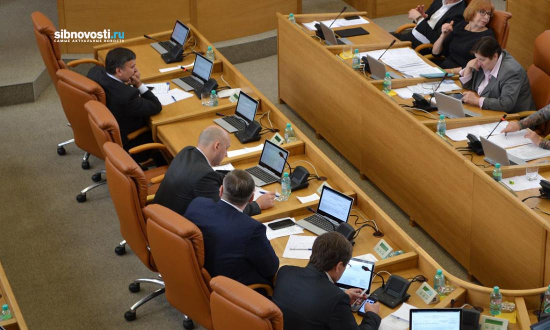 Прямые выборы главы города отменены вКрасноярске
