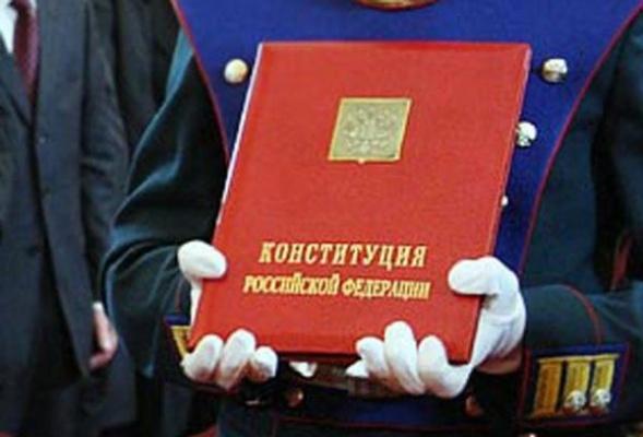 12декабря в РФ отмечают День Конституции