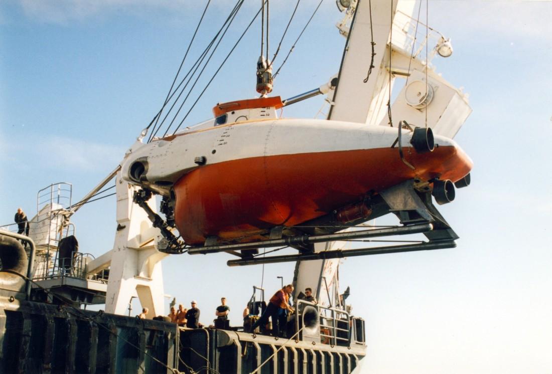 Российская Федерация благополучно проверила вАтлантике автономный подводный аппарат