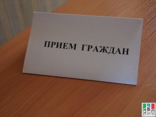14декабря вМегионе пройдет прием городских жителей