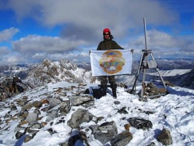 Пермский доцент будет членом Антарктической метеоритной экспедиции