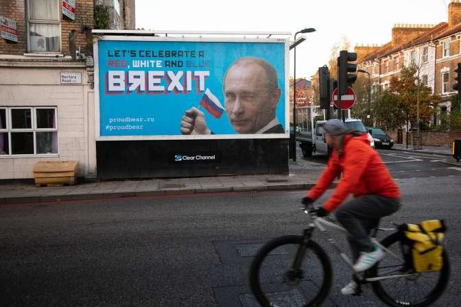 Билборды с Путиным и призывом праздновать Bяexit появились в Лондоне
