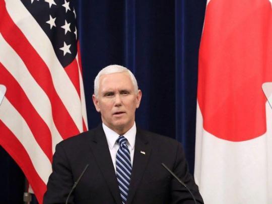 США готовы кхолодной войне сКитаем— Пенс