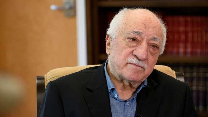 NBC: США изучают варианты высылки турецкого проповедника Гюлена