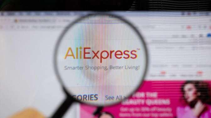 Alibaba засутки продала товаров на $30 млрд