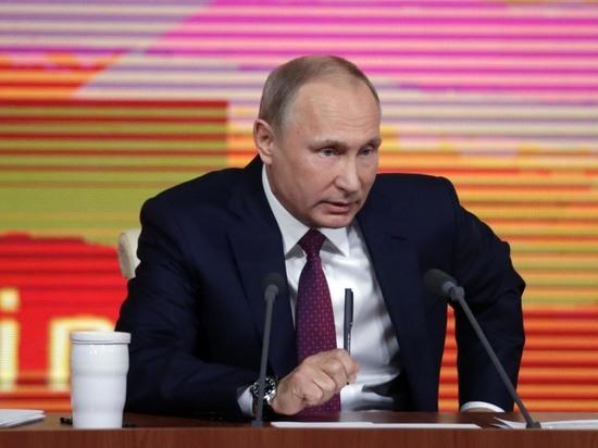 Стала известна дата проведения ежегодной пресс-конференции Владимира Путина