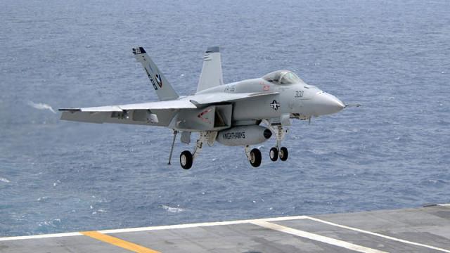 Истребитель ВВС США разбился неподалеку от Окинавы