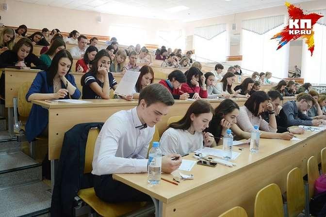 ВЧелябинске пройдет «Географический диктант»