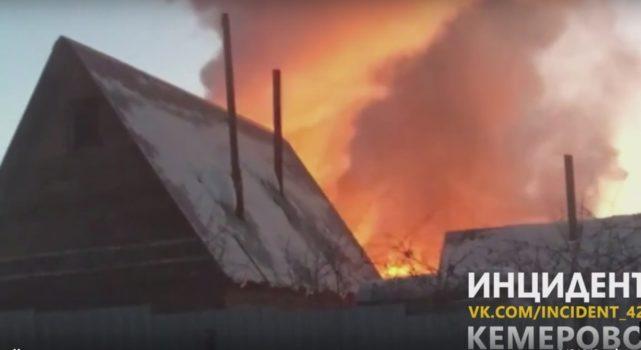 Отчим идвое детей погибли впожаре вКемерове