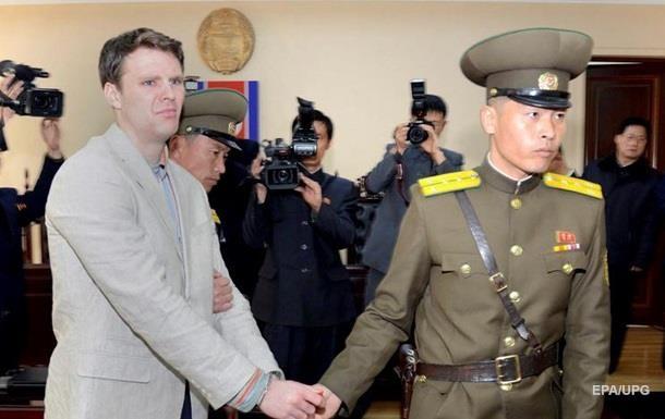 Суд США присудил КНДР выплатить $500 млн. семье убитого студента Отто Вомбиера