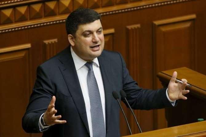 Вгосударстве Украина возбудили уголовное дело против премьера Гройсмана