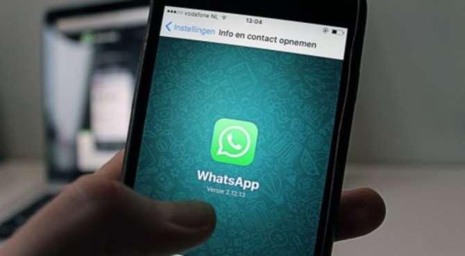 «WhatsApp прекратит поддержку устаревших ОС «ProstoTECH