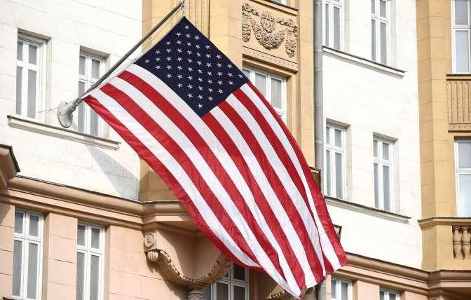 Почему в столицеРФ закрывается кабинет Службы гражданства ииммиграции США?