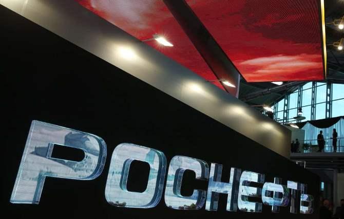 Вознаграждение членам правления «Роснефти» за2018 год снизилось на2%
