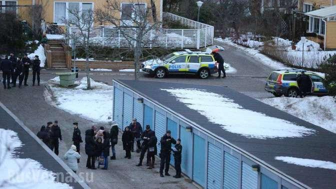 Вжилом доме вСтокгольме произошел взрыв