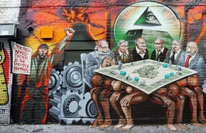 Заговор либерал-монетаристов