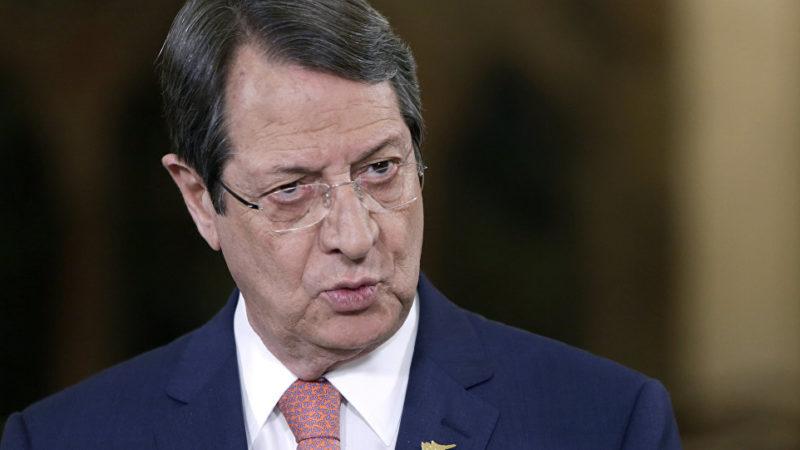 Президент Кипра заявил, что диалог с Турцией возможен только «без шантажа и угроз»
