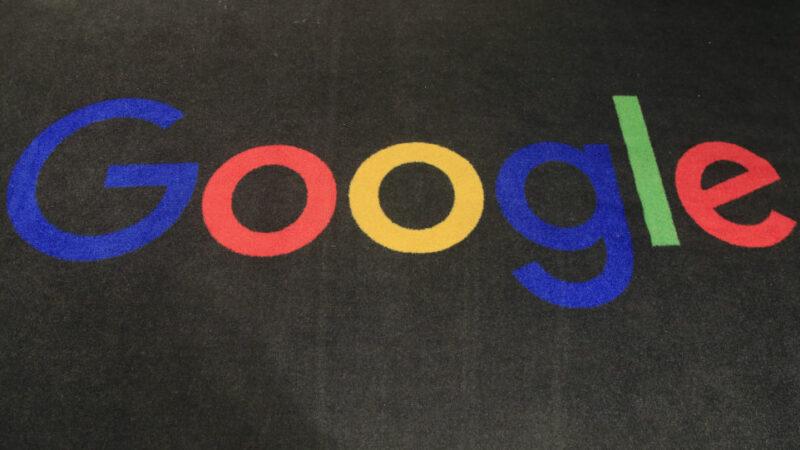 Шведский суд обвиняет Google в разглашении личных данных