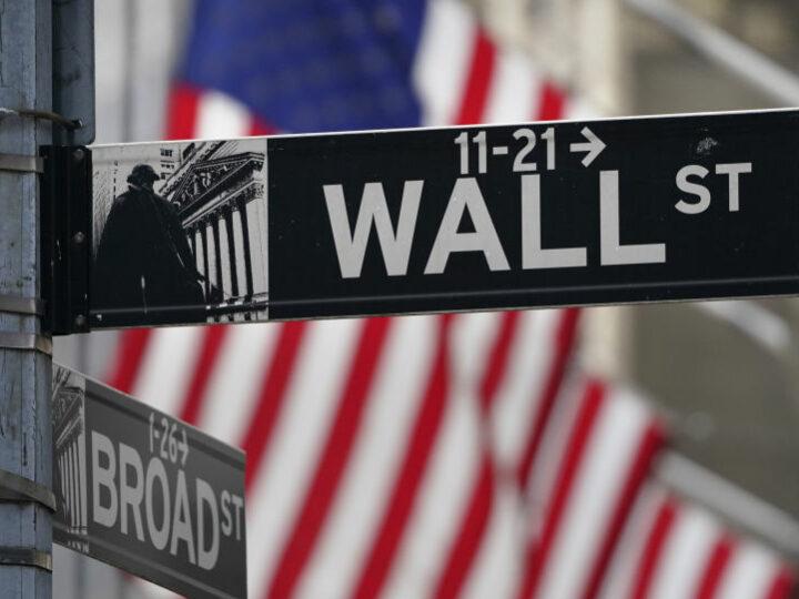 Акции технологических компаний США достигли рекордных высот на основании прогнозов сильных доходов от COVID