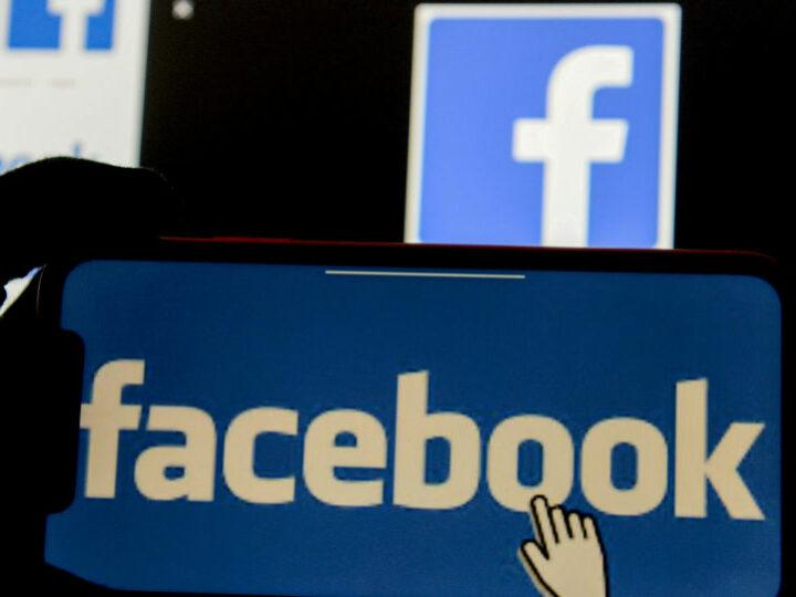 Facebook блокирует новые сообщения о событиях вблизи Белого дома и Капитолия США