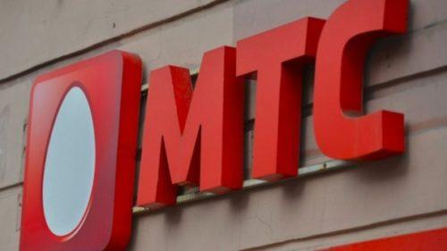 Гражданин Читы отыскал насвалке документы МТС спаспортными данными абонентов