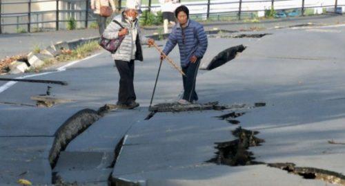 Землетрясение магнитудой 5,7 случилось уяпонских островов Кадзан