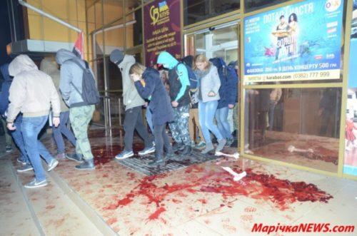 ВХмельницком сорван концерт Потапа иНасти— Залили клуб кровью