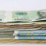Минимальная заработная плата вВенесуэле увеличена в60 раз
